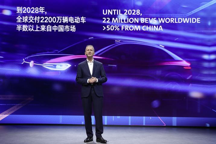 Kína központi szerepet játszik a Volkswagen elektromos mobilitási stratégiájában